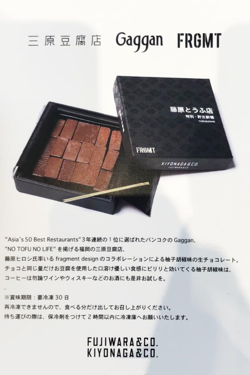Hiroshi Fujiwara FUJIWARA&CO. Pop-Up Kiyonaga Sakanaction Sophnet. Hirofumi Kiyonaga fragment design