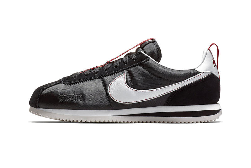 96681a6e845 An Official Look at the Nike Cortez Kenny III