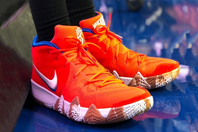 "ad0ca851adbd Jayson Tatum Hits the Court Sporting the Nike Kyrie 4 ""Wheaties"""