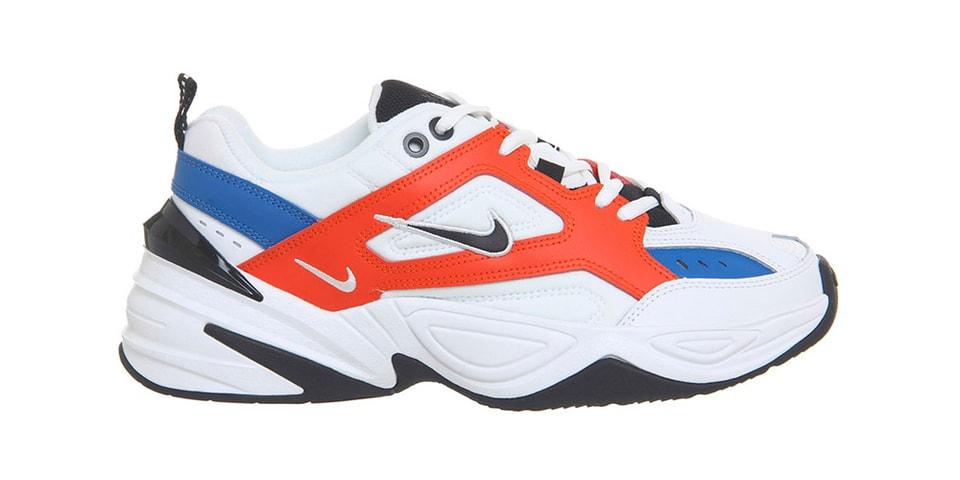 buy popular 8c35d bb6dc Nike M2k Tekno