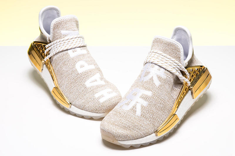 Pharrell adidas Originals NMD Hu Trail China Exclusive Friends & Family