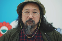 Takashi Murakami Short Film: 'Is This the Dream?'