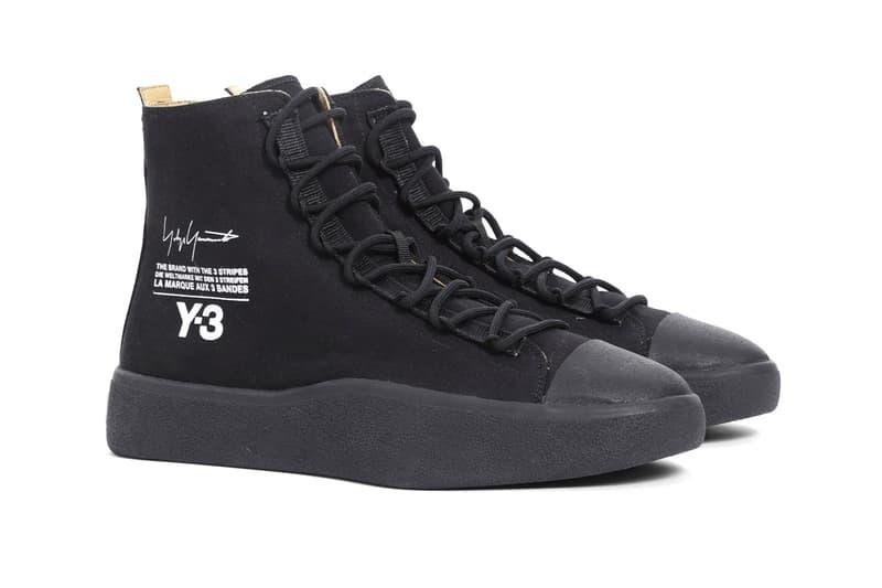 Y-3 Bashyo Sneaker Black release info spring summer 2018 collection footwear sneakers