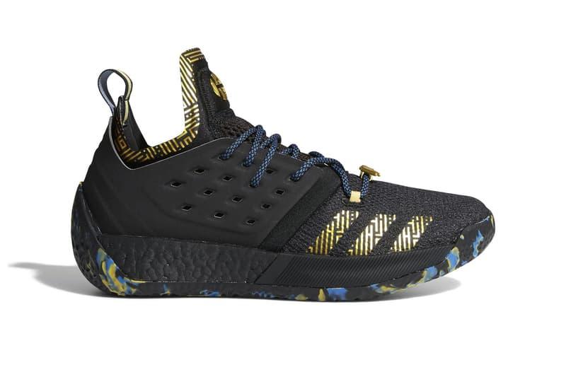 adidas james harden vol. 2 MVP 2018 sneaker release date 11fc9c57659