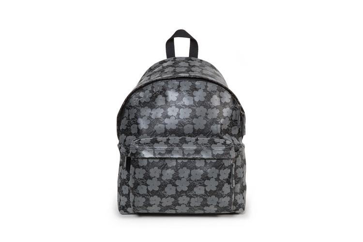 Backpack 8848 Bana: HYPEBEAST