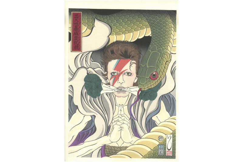 david bowie ukiyo-e woodblock prints bookmarc tokyo japan exhibition artworks