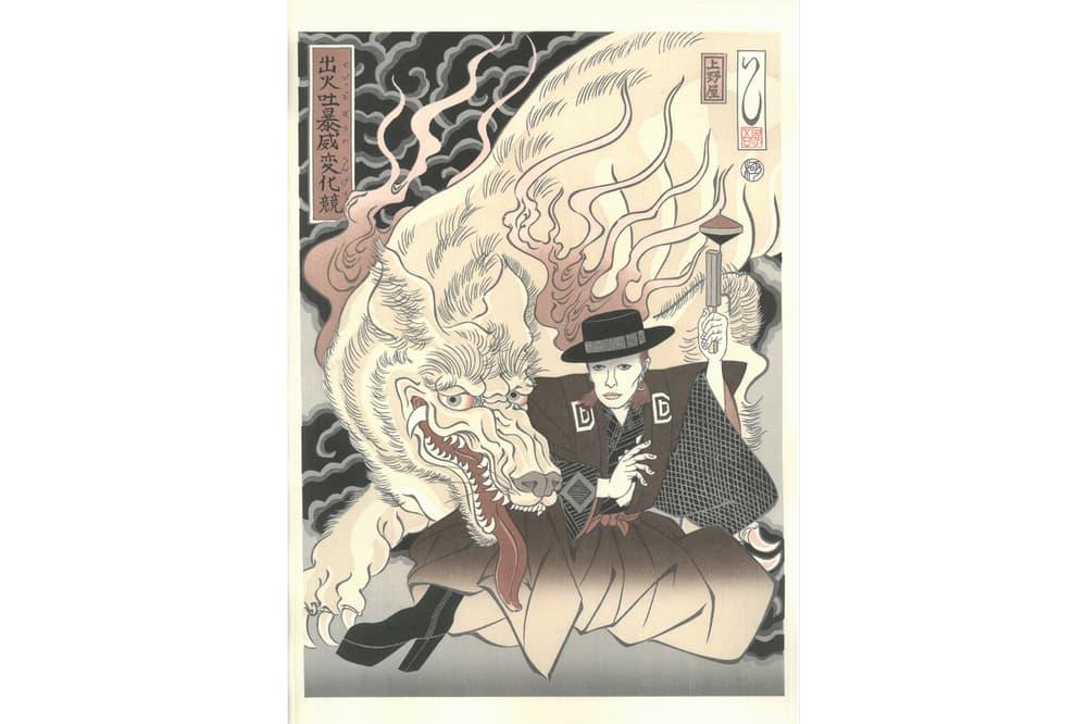 david bowie ukiyo-e woodblock prints bookmarc tokyo japan exhibition artworks