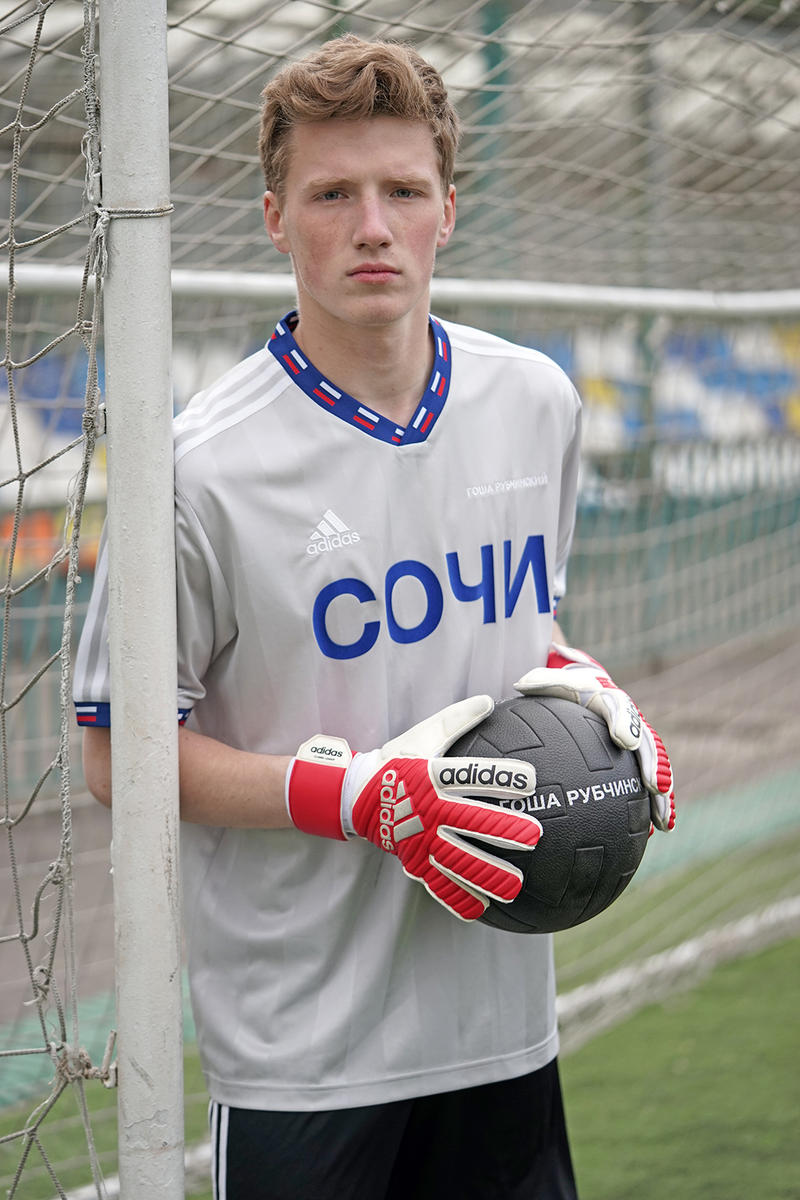 Gosha Rubchinskiy adidas World Cup 2018 Kit release date info drop soccer football jersey sweater ball shoe fifa exclusive colorway predator 18+ firm ground russia host cities