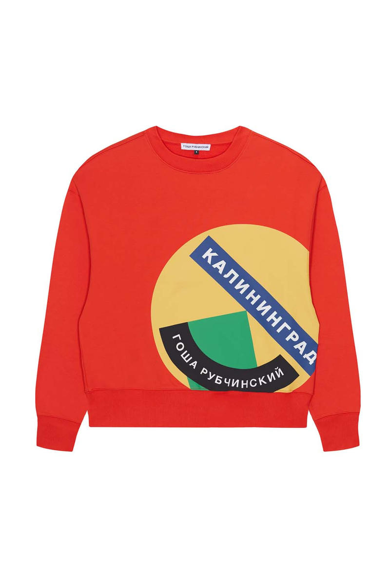 2872511ed9dc Gosha Rubchinskiy adidas World Cup 2018 Full Look collection collaboration  june 14 2018 launch release date