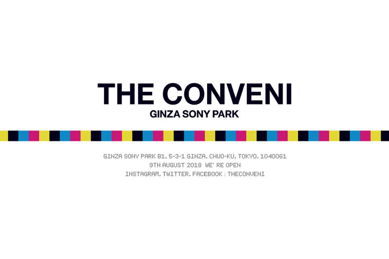 Hiroshi Fujiwara THE COVENI Sony Ginza Park Retail Stores Collaboration
