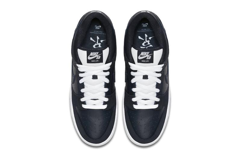 Nike SB Dunk Low ride life Murasaki release info sneakers footwear collaboration