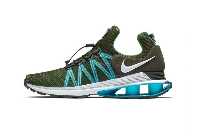 best service fd742 97cee Nike s Shox Gravity Drops In 15 New Colorways