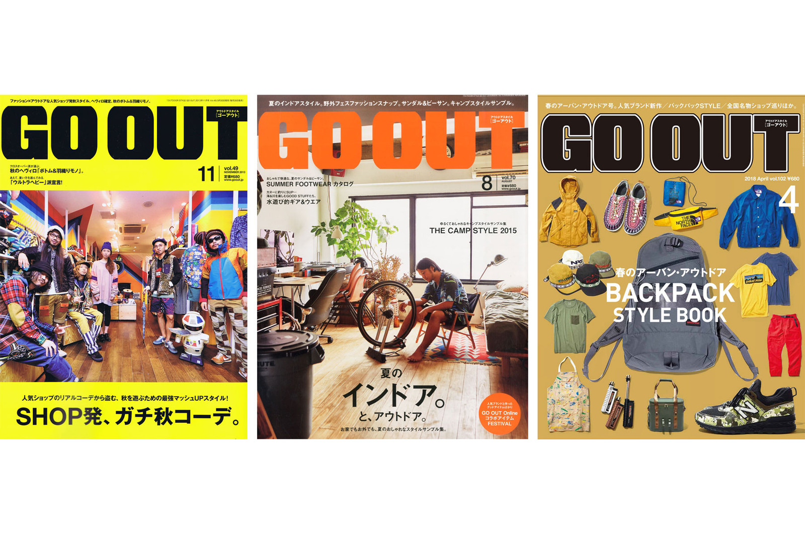 Outdoor Style & Adventure as Japanese Subculture