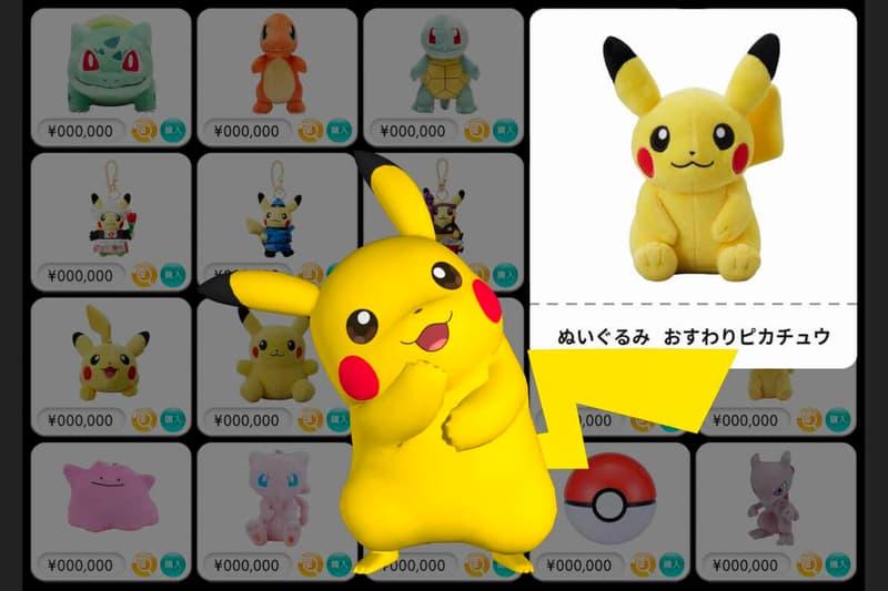 pokemon japan vending machines