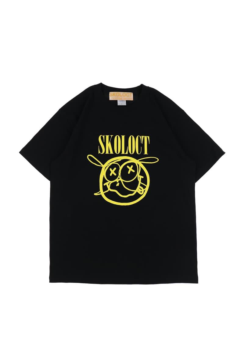 SKOLOCT EMPTY R _ _ M Exclusive Capsule T Shirt Overalls Art Print