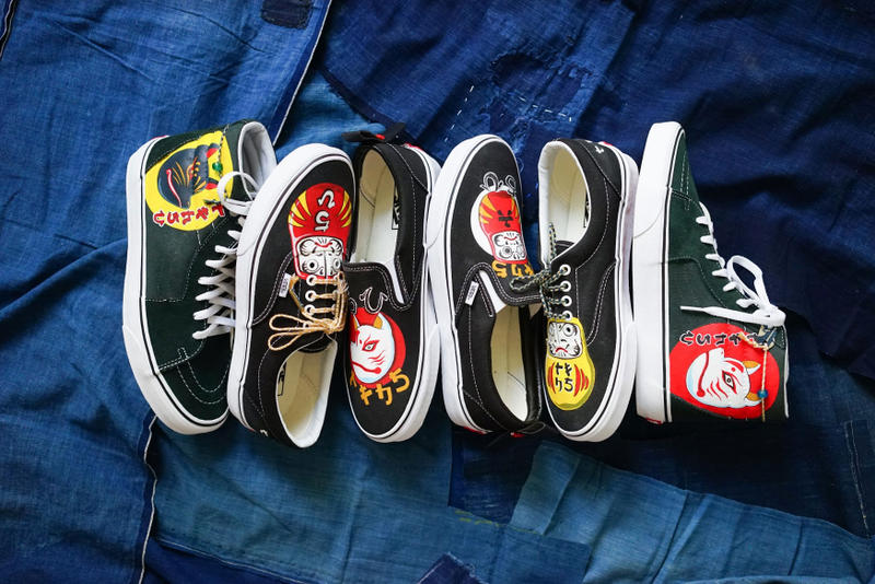 """c2a986c1f0 Classic Vans Silhouettes Receive Traditional Japanese-Inspired Makeovers. """""""