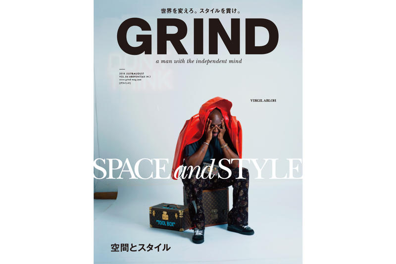 Virgil Abloh GRIND Magazine Volume 84 august 2018 louis vuitton helmut lang record box takuya chiba Cover