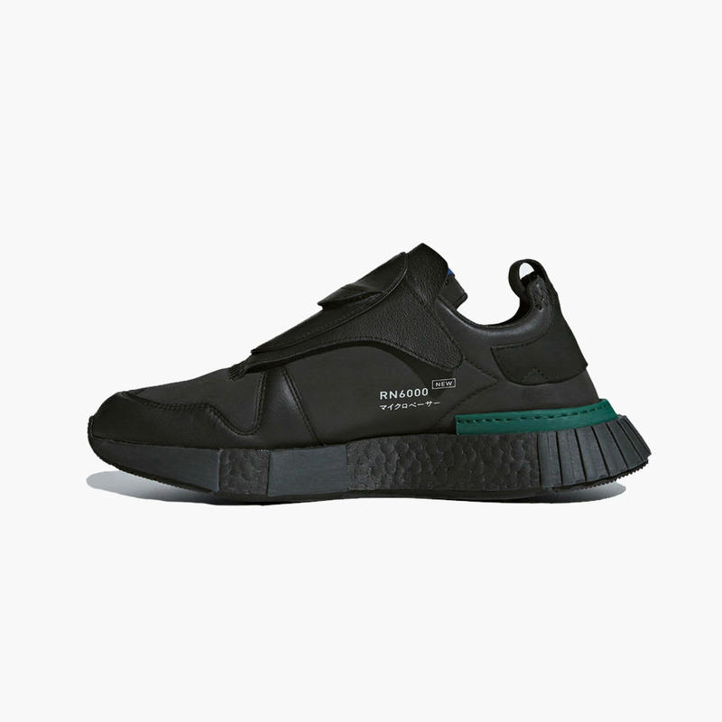 "adidas Originals Futurepacer ""Black"""