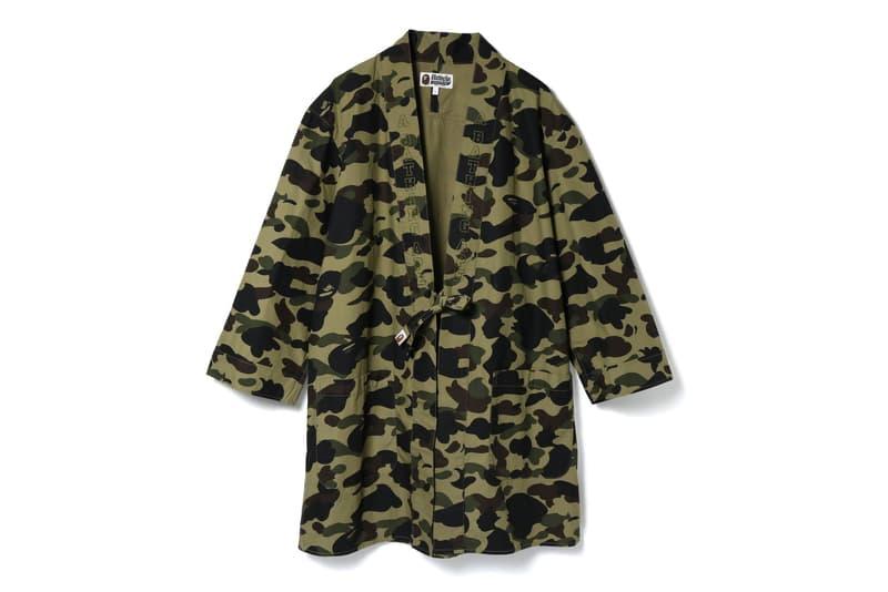 bape kimono long shirts green