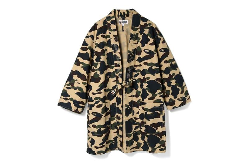 bape kimono long shirts yellow
