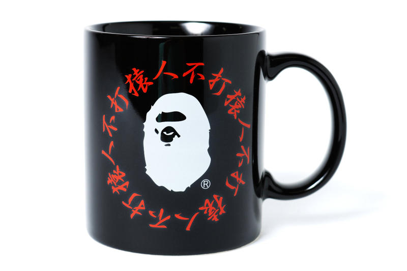bape a bathing ape kanji mug black white red
