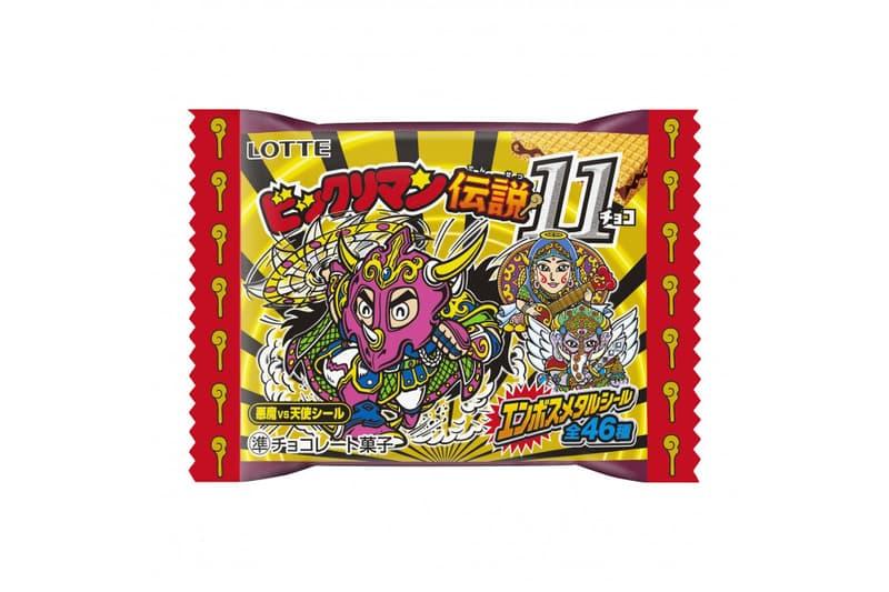 fragment design x Bikkuri Man Chocolate Snacks Wafer Sticker Seal Zeus Tenshi Frag
