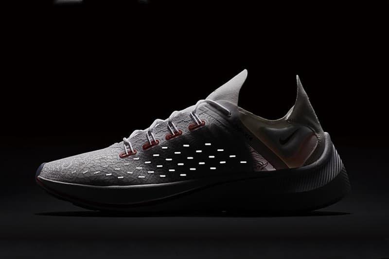 Cristiano Ronaldo China-Exclusive Nike EXP-X14 CR7 release date sneaker china tour