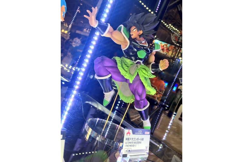Dragon Ball Super Broly Character Designs Kakarot Goku Vegeta Super Saiyan Blue Legendary Toei Funimation