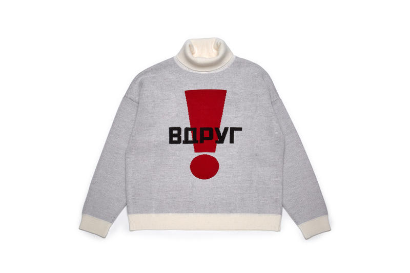Gosha Rubchinskiy Fall/Winter 2018 Collection Every Piece Collection