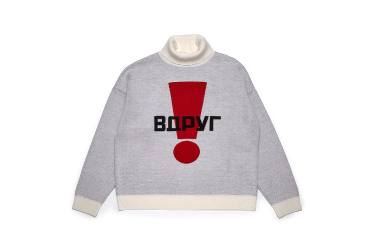 Here s Every Piece from Gosha Rubchinskiy s First FW18 Drop fc4174eaf