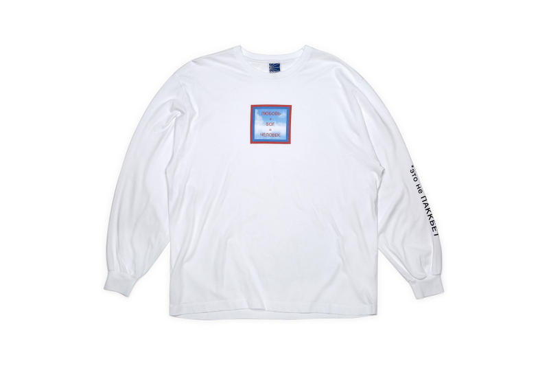 gosha rubchinskiy paccbet rassvet fall winter 2018 july 28 drop white long sleeve shirt graphic print sleeve