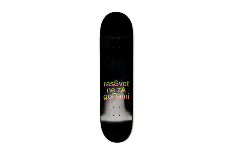 gosha rubchinskiy paccbet rassvet fall winter 2018 july 28 drop black skateboard deck graphic print