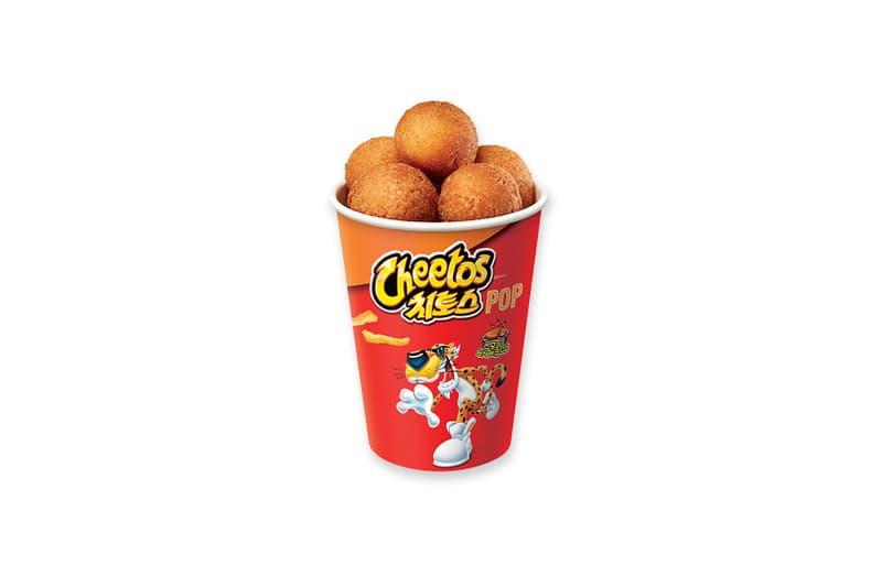Krispy Kreme Korea Cheetos Pops Kokonkon Donut Doncuk Donut