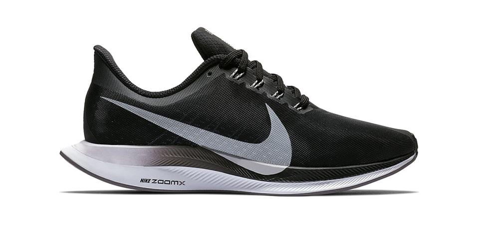 pretty nice c2c9d 94e49 Nike Zoom Pegasus Turbo Black Silver Release Details | HYPEBEAST