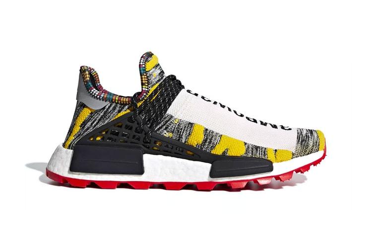 7464568d67e25 Pharrell x adidas Originals NMD Hu
