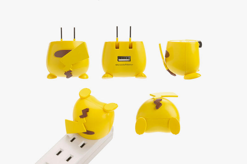 nintendo pokemon pikachu butt charger