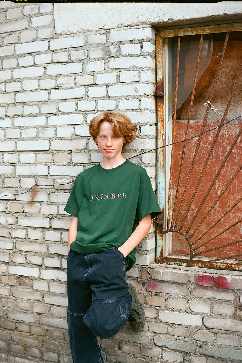 PACCBET Rassvet Winter 2018 Collection Gosha Rubchinskiy Moscow Skate Store Release Date For Sale Availbility