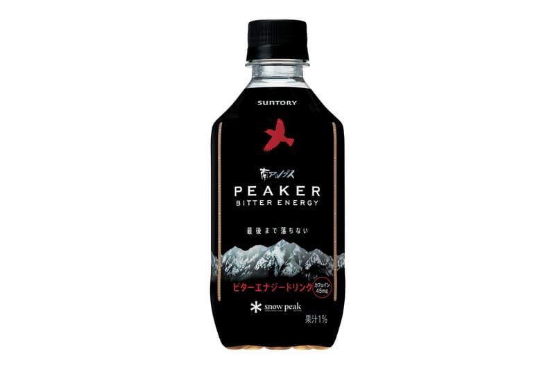 Snow Peak Suntory Southern Alps PEAKER Bitter Energy Drink Japan Caffeine