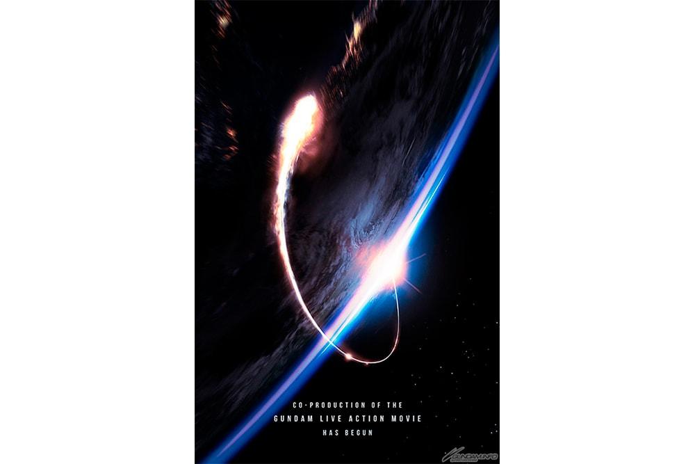 Sunrise Legendary Pictures Live-Action Gundam Film Announcement Anime Expo