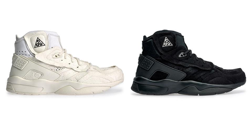 online retailer e1dfd 9613d COMME des GARÇONS x Nike ACG Mowabb Release Date   HYPEBEAST