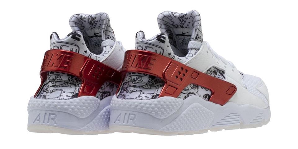 8f9703ab1a57 Shoe Palace 25th Anniversary Nike Air Huarache