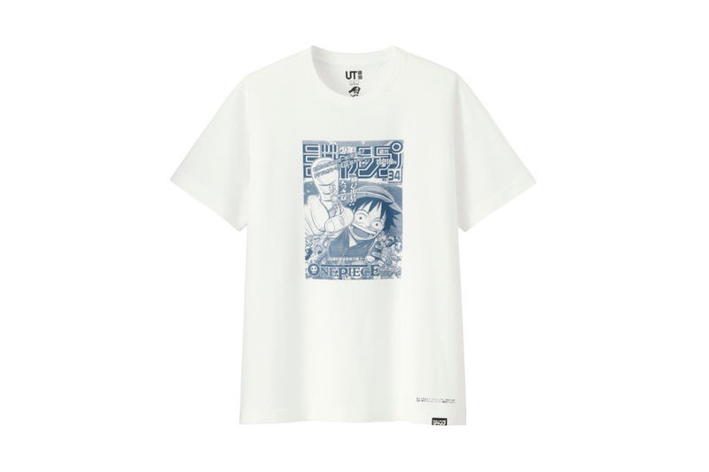 shonen jump uniqlo ut graphic tee shirt collaboration final white splash page manga print blue