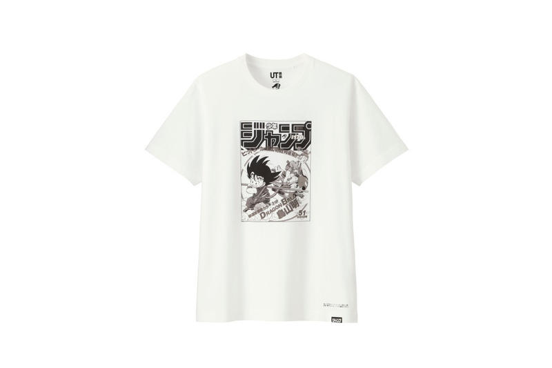 shonen jump uniqlo ut graphic tee shirt collaboration final white black print goku splash page nimbus cloud