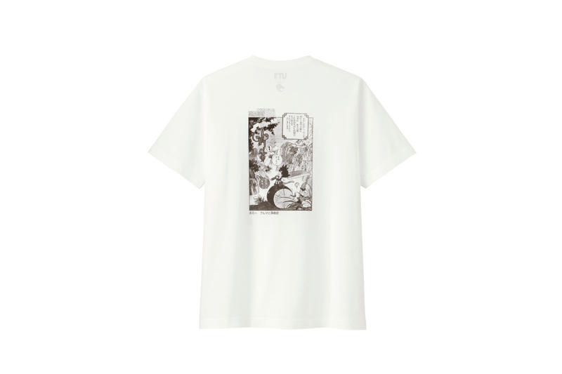 shonen jump uniqlo ut graphic tee shirt collaboration final goku child monkey knife white black