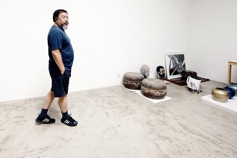 Ai Weiwei Beijing Studio