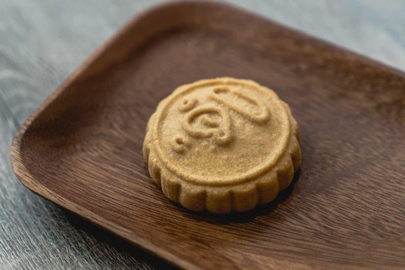 Nicholas Tse bape mooncakes a bathing ape mid autumn festival BAPE x Chef Nic Mooncookie Gift box