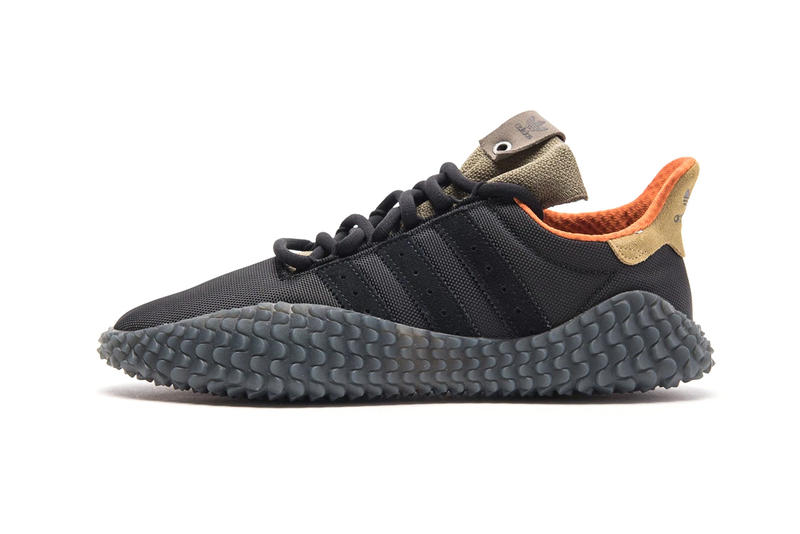 Bodega adidas Consortium Kamanda Sobakov Suede Core Black Khaki Bone Ice Purple Solar Orange Boston