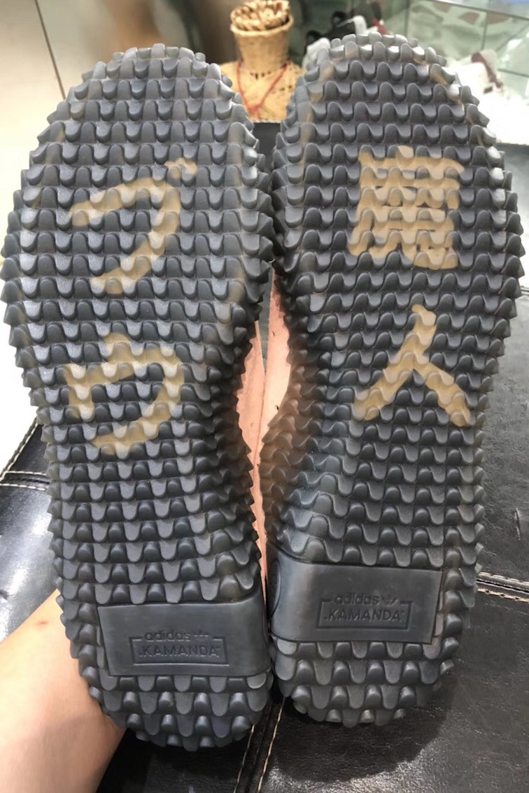 Dragon Ball Z' x adidas Majin Buu