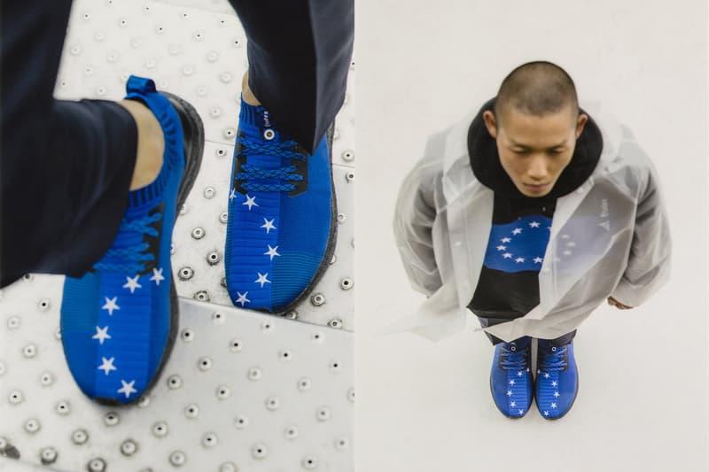 Études adidas Consortium UltraBOOST Uncaged collaborations rain cape release info