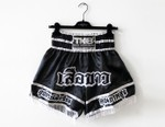 LAUNDERED WORKS CORP. Designs Muay Thai Kickboxing Shorts for ih nom uh nit